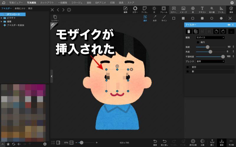 PhotoScape-x3